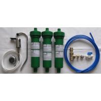 Система доочистки питьевой воды под мойку EZ CLIP